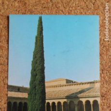 Postales: POSTAL. ABADÍA DE SANTO DOMINGO DE SILOS (BURGOS). CLAUSTRO SIGLO XII. HOSTAL AMAYA. NO CIRCULADA.. Lote 277681778