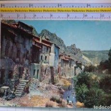 Postales: POSTAL DE BURGOS. AÑO 1964. PANCORBO DETALLE 1130 SAVIR. 911. Lote 277849168