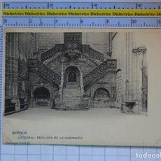 Postales: POSTAL DE BURGOS. SIGLO XIX - 1905. CATEDRAL ESCALERA DE LA CORONERÍA. D'ASLOC. 930. Lote 277850073