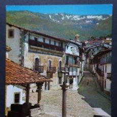 Postales: CANDELARIO (SALAMANCA), EL HUMILLADERO , ANTIGUA POSTAL SIN CIRCULAR, VER FOTOS. Lote 278460203