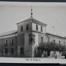 Postales: VALLADOLID, CASA DE FELIPE II, ANTIGUA POSTAL SIN CIRCULAR EDITADA POR SOBERANAS. Lote 278462388