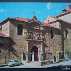 Postales: ALBA DE TORMES, IGLESIA DE SANTA TERESA, POSTAL SIN CIRCULAR , VER FOTOS Y COMENTARIOS. Lote 278464628