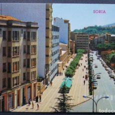 Postales: SORIA, PASEO-ESPOLÓN, POSTAL SIN CIRCULAR DE LOS AÑOS 60. Lote 278465103
