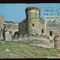 Postales: EM1548 CASTILLO DE BELMONTE 1967 - SELLO CONMEMORATIVO. Lote 278548013