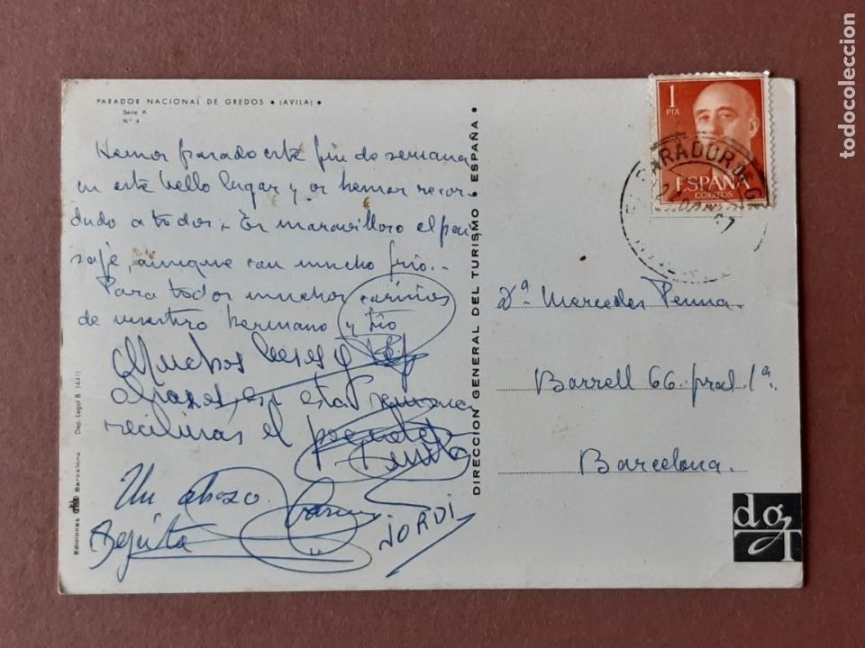 Postales: POSTAL 4 K DIRECCIÓN GENERAL DE TURISMO. PARADOR DE GREDOS. ÁVILA. CIRCULADA. - Foto 2 - 278963938
