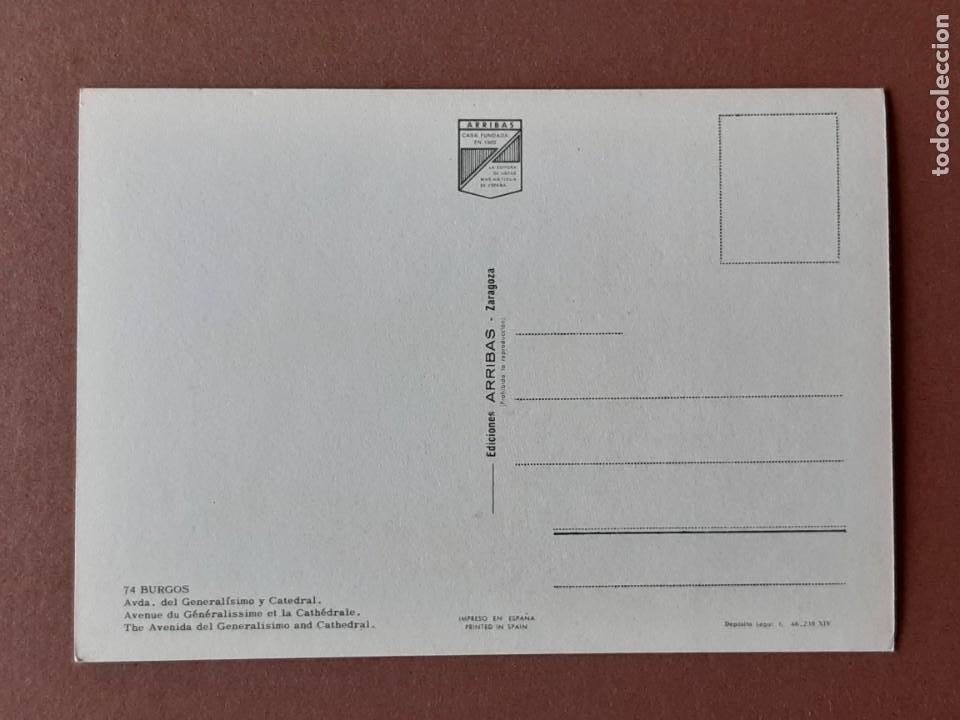 Postales: POSTAL 74 ARRIBAS. AVDA. DEL GENERALÍSIMO Y CATEDRAL. BURGOS. 1971. SIN CIRCULAR. - Foto 2 - 278965033