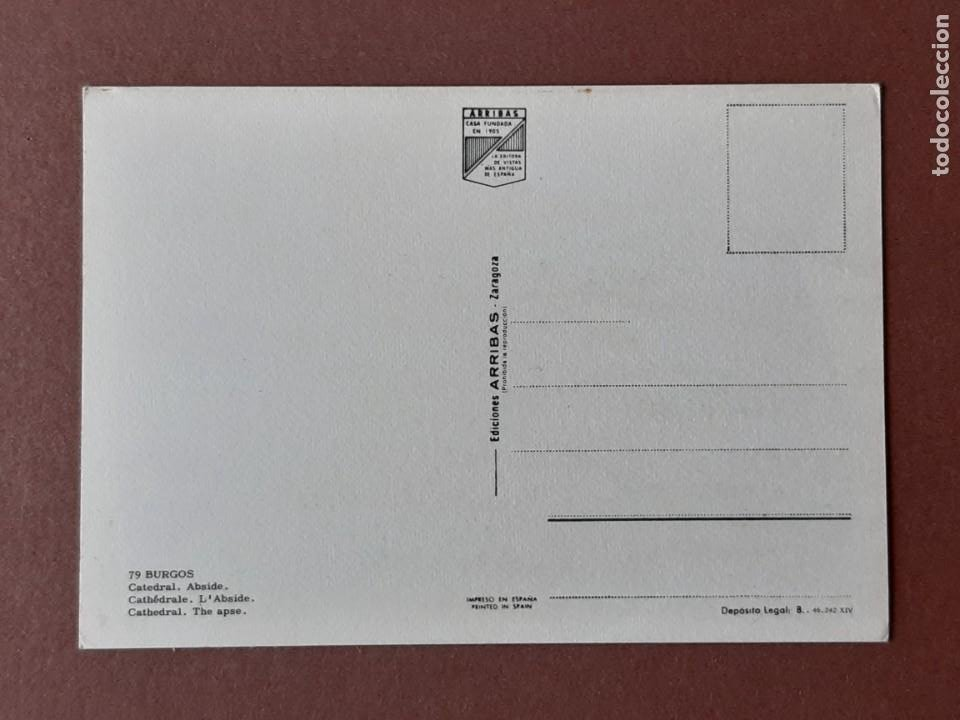 Postales: POSTAL 79 ARRIBAS. ABSIDE. CATEDRAL. BURGOS. 1971. SIN CIRCULAR. - Foto 2 - 278965568