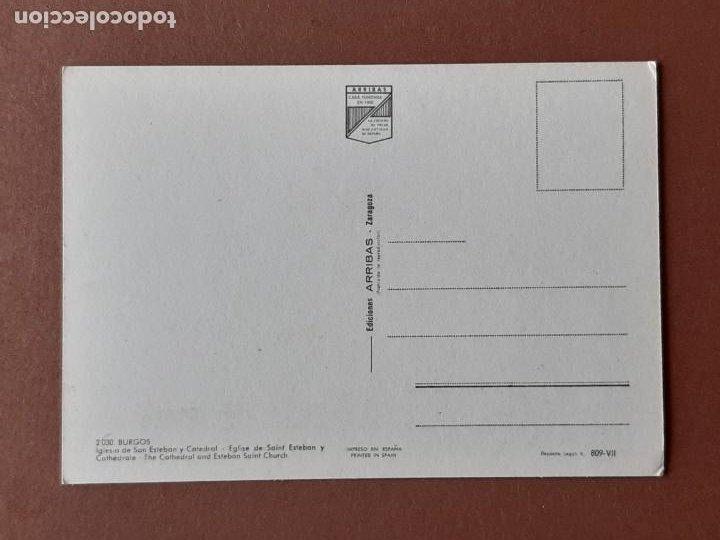 Postales: POSTAL 2030 ARRIBAS. IGLESIA DE SAN ESTEBAN Y CATEDRAL. BURGOS. 1964. SIN CIRCULAR. - Foto 2 - 278966553