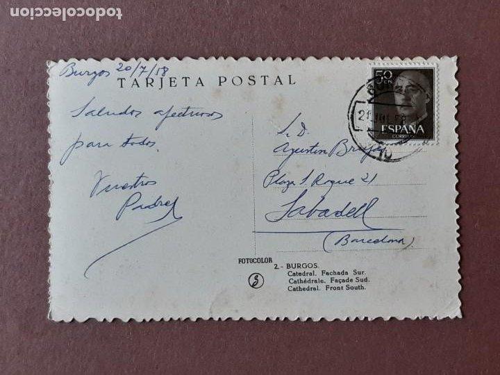 Postales: POSTAL 2 FOTOCOLOR. FACHADA SUR. CATEDRAL. BURGOS. CIRCULADA 1958. TROQUELADA. - Foto 2 - 278967493