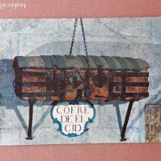 Postales: POSTAL 47 BEASCOA. COFRE DE EL CID. CATEDRAL. BURGOS. 1968. SIN CIRCULAR.. Lote 278968798