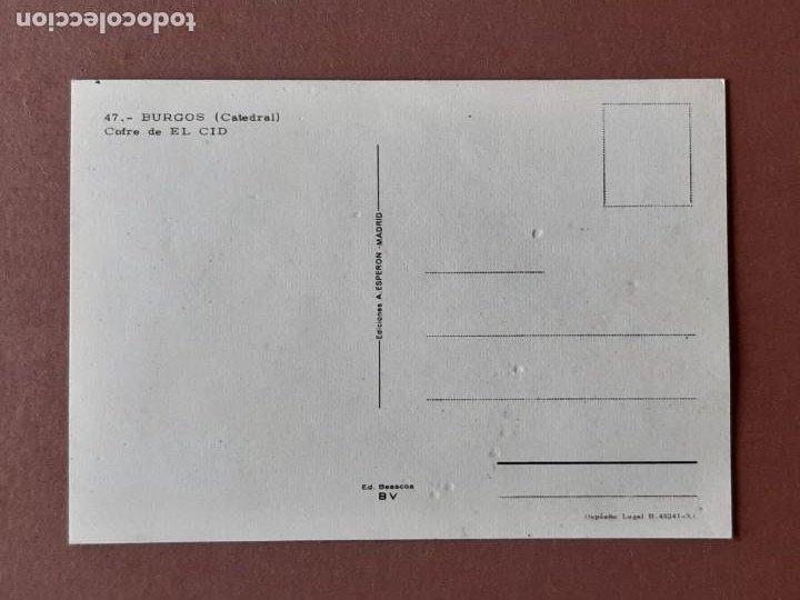 Postales: POSTAL 47 BEASCOA. COFRE DE EL CID. CATEDRAL. BURGOS. 1968. SIN CIRCULAR. - Foto 2 - 278968798