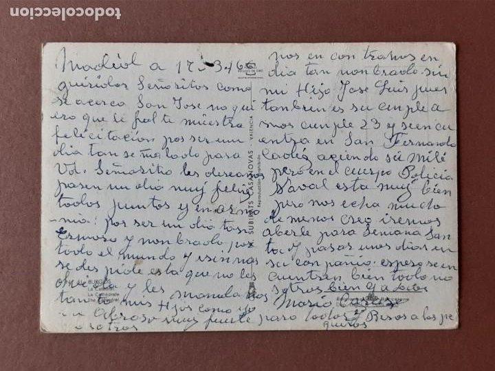 Postales: POSTAL 11 SUBIRATS CASANOVAS. LA CATEDRAL. BURGOS. 1962. ESCRITA SIN CIRCULAR. - Foto 2 - 278969598