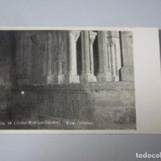 Postales: POSTAL CIUDAD RODRIGO ( SALAMANCA ). Lote 287542373