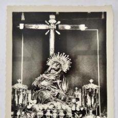 Cartoline: POSTAL. IGLESIA DE LAS ANGUSTIAS. LA DOLOROSA (JUAN DE JUNI). 333. VALLADOLID. ED. ARRIBAS, ZARAGOZA. Lote 287665443