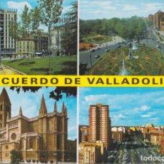 Postales: VALLADOLID, VARIAS VISTAS DE LA CIUDAD – EDICIONES ARRIBAS 94 – ESCRITA. Lote 287892493