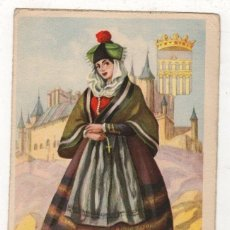 Cartes Postales: TARJETA POSTAL SEGOVIA. POSTALES BEA. SERIE XI/59. Lote 288618893