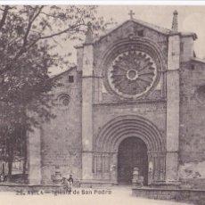 Postales: AVILA, IGLESIA SAN PEDRO. NO CONSTA EDITOR. SIN CIRCULAR. Lote 289336353