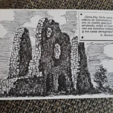Postales: MACHADO SORIA ILUSRACION ANGEL IGLESIA POSTAL ED LIBRERIA JODRA Nº 6 RUINAS CASTILLO. Lote 289662853