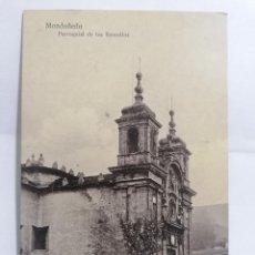 Postales: POSTAL MONDOÑEDO, PARROQUIAL DE LOS REMEDIOS, AÑO 1923, CIRCULADA. Lote 289663663