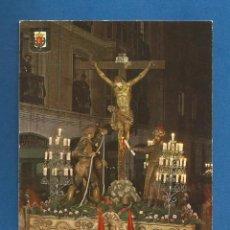 Postales: POSTAL SIN CIRCULAR SEMANA SANTA VALLADOLID 76 EDIYA ESCUDO DE ORO. Lote 289817363