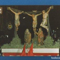 Postales: POSTAL SIN CIRCULAR SEMANA SANTA VALLADOLID 189 HOY ESTARAS CONMIGO EN EL PARAISO EDITA ESCUDO ORO. Lote 289820768