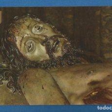 Postales: POSTAL SIN CIRCULAR SEMANA SANTA VALLADOLID 54 YACENTE GREGORIO FERNANDEZ EDITA ESCUDO DE ORO. Lote 289902398