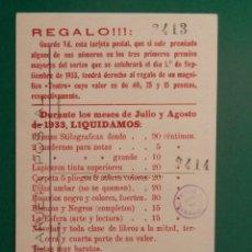 Postales: BURGOS POSTAL PUBLICITARIA COMERCIO SALÓN POSTAL CON SORTEO AÑO 1933. Lote 293344983
