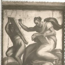 Postales: VALLADOLID MUSEO DE ESCULTURA SIN ESCRIBIR. Lote 293870113