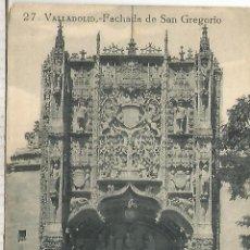 Postales: VALLADOLID SAN GREGORIO SIN ESCRIBIR. Lote 293870253