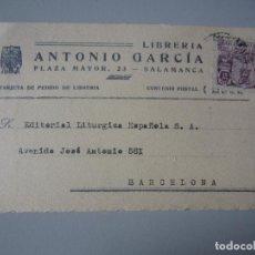 Postales: TARJETA SALAMANCA. Lote 295488198