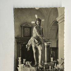 Postales: VALLADOLID. POSTAL NO.177 IGLESIA DE LA STA VERA CRUZ, JESUS ATADO A LA COLUMNA. GARCIA GARRABELLA. Lote 295759923