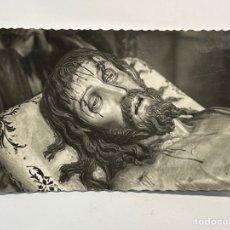 Postales: VALLADOLID. POSTAL NO.146, CONVENTO DE SANTA ANA. FRAGMENTO DE CRISTO YACENTE. Lote 295761518
