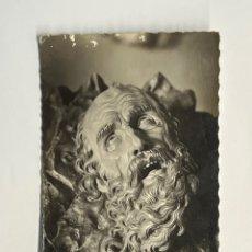 Postales: VALLADOLID. POSTAL NO.86 MUSEO N. ESCULTURA. CABEZA DE SAN PABLO. EDIC. GARCIA GARRABELLA. Lote 295761973