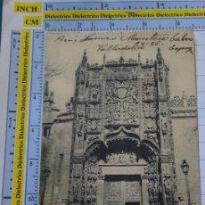 Postales: POSTAL DE VALLADOLID. AÑOS 10 30. FACHADA DE SAN GREGORIO. 38 MONTERO. 1608. Lote 295834388