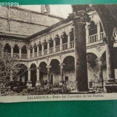 Postales: SALAMANCA. PATIO DEL CONVENTO DE LAS DUEÑAS. ED. H. ROMERO.. Lote 296714833
