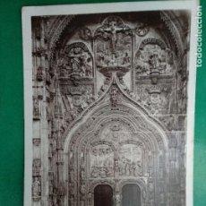 Postales: SALAMANCA PORTADA PRINCIPAL CATEDRAL. Lote 296715463