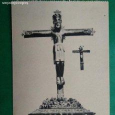 Postales: SALAMANCA, CRISTO DEL CID - CASA LUIS SAUS (LIBRERIA A. GARCIA). Lote 296725563