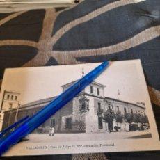 Postales: ANTIGUA POSTAL, CASA DE FELIPE II, VALLADOLID. Lote 297265843