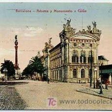 Postales: BARCELONA. ADUANA Y MONUMENTO A COLON. . MODERN SERIE, CIRCULADA. Lote 16858966