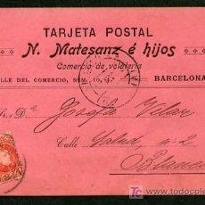 Postales: TP PUBLICIDAD *N. MATESANZ E HIJOS, COMERCIO 10, BARCELONA*. CIRCULADA.. Lote 3599334