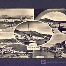 Postales: POSTAL DEL PORT DE LA SELVA: 5 VISTES (FOTOS MELI). Lote 4592757