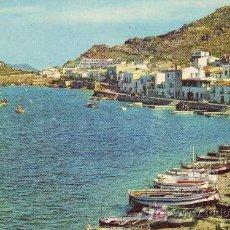 Postales: PORT DE LA SELVA. COSTA BRAVA. AÑO 1964 NO CIRCULADA.POSTALES Y OTROS COLECCIONISMO EN RASTILLOPORTO. Lote 21069056
