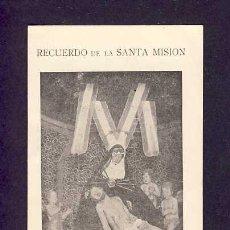 Postales: ESTAMPA DE FIGUERES (GIRONA): RECORD DE LA SANTA MISSIÓ DEL 1961. Lote 5059356