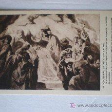 Postales: 44. CATEDRAL DE VICH. (DEC. J. M. SERT). LA DAVALLADA DEL SANT ESPERIT SOBRE MARIA, ELS APOSTOLS .... Lote 6404973