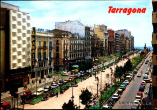 Tarragona rambla nova muebles la f brica comprar for Muebles la fabrica tarragona