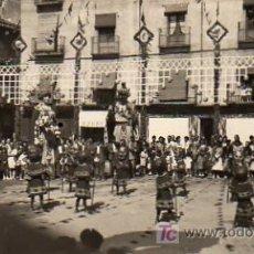 Postales: POSTAL OLOT BAILE DE LOS ENANOS. Lote 6460321