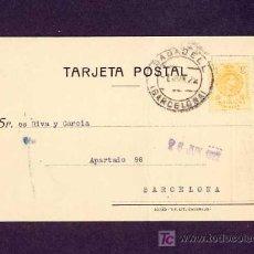 Postales: POSTAL DE SABADELL (BARCELONA): POSTAL COMERCIAL DE MATEU BRUJAS (VEURE FOTO ADICIONAL). Lote 6786157