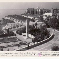 Postales: TARRAGONA. AV DE LA VICTORIA Y GLORIETA DE LOS CAIDOS. NO CIRCULADA.. Lote 18237297