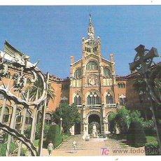 Postales: Nº 3 - BARCELONA , HOSPITAL DE LA SANTA CREU *** SIN CIRCULAR *** LA VANGUARDIA. Lote 7125185