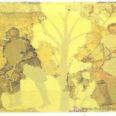 Postales: NUMER 3 (36) DETALLE DEL MOSAICO ROMANO DE CONSTANTI *** SIN CIRCULAR *** LA VANGUARDIA. Lote 7125278